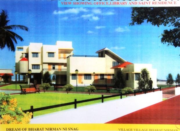 Office & Residence