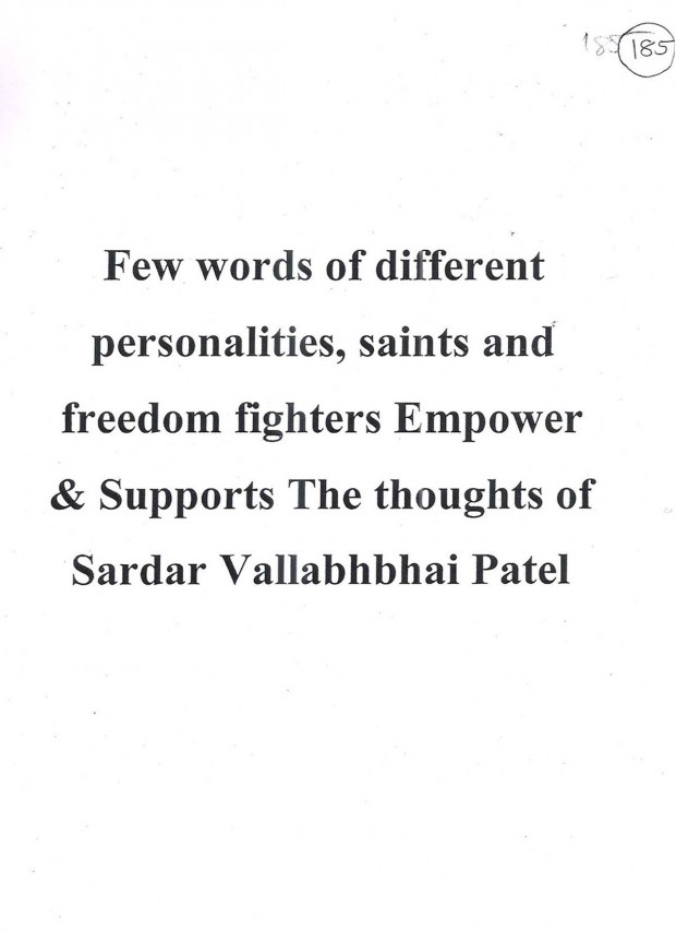 Few Words by Sardar Patel in English